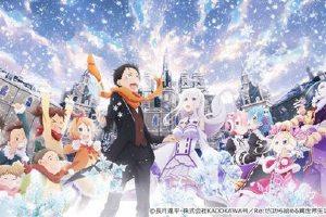 RE:0剧场版《Memory Snow》—720P